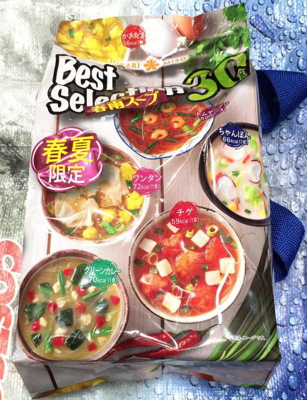 [2]が投稿したひかり味噌 春雨スープ 春夏限定 Best Selection 30食の写真
