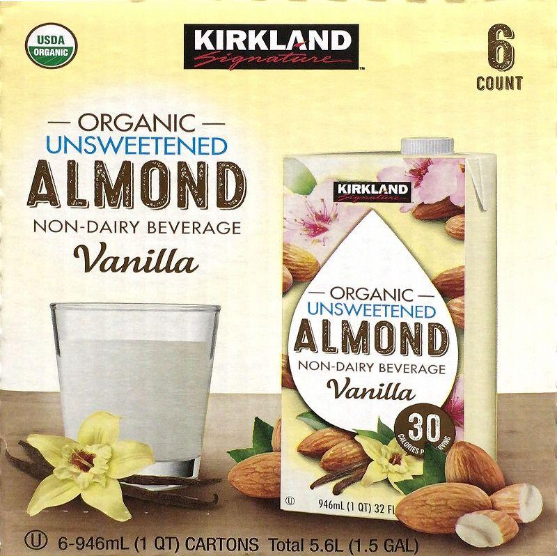 [2]が投稿したカークランド アーモンドミルクの写真