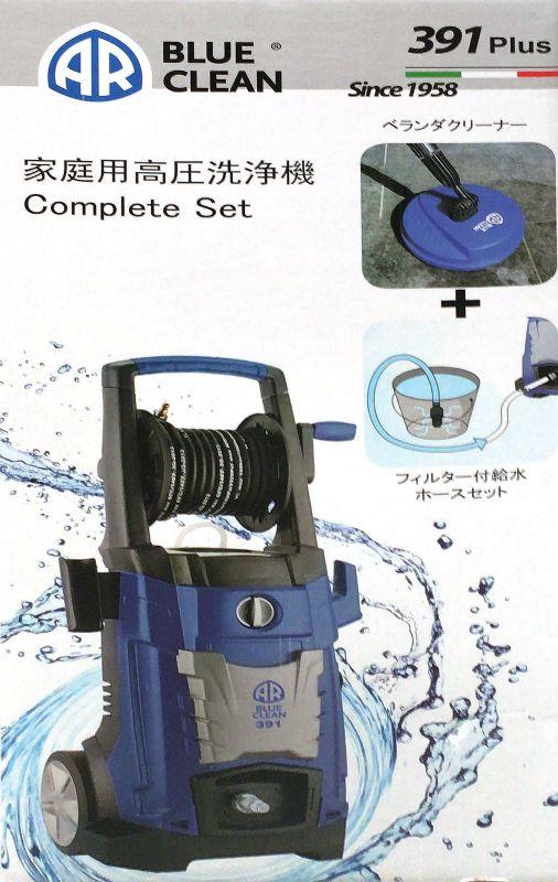 [2]が投稿したAR BLUE CLEAN 高圧洗浄機 391PLUSの写真