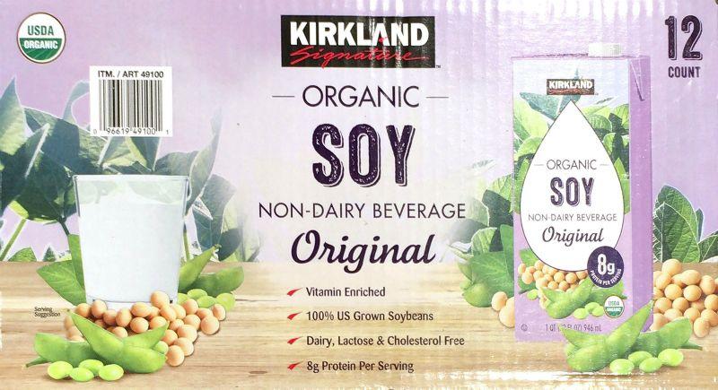 [2]が投稿したカークランド オーガニック 豆乳 オリジナルの写真