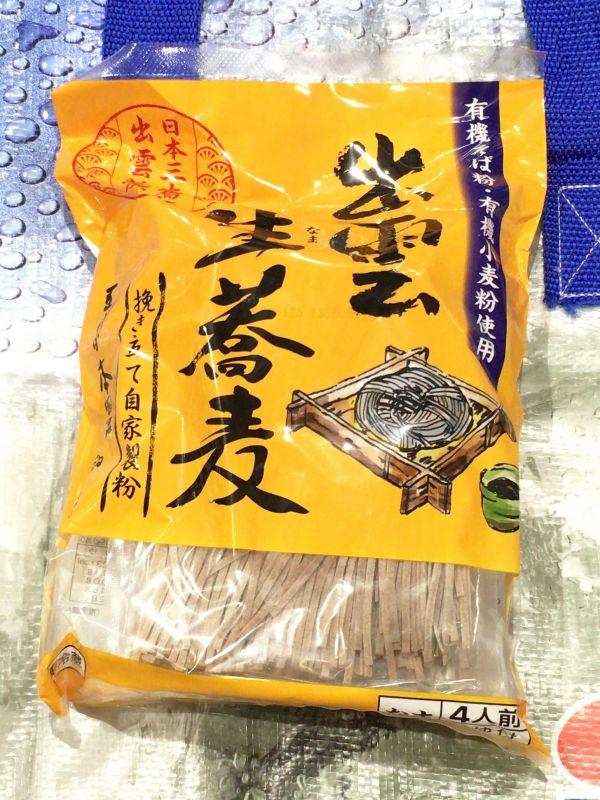 [2]が投稿した本田商店 出雲 生蕎麦の写真