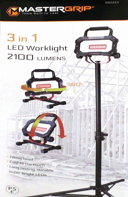 [2]が投稿したMASTERGRIP LED投光器 の写真