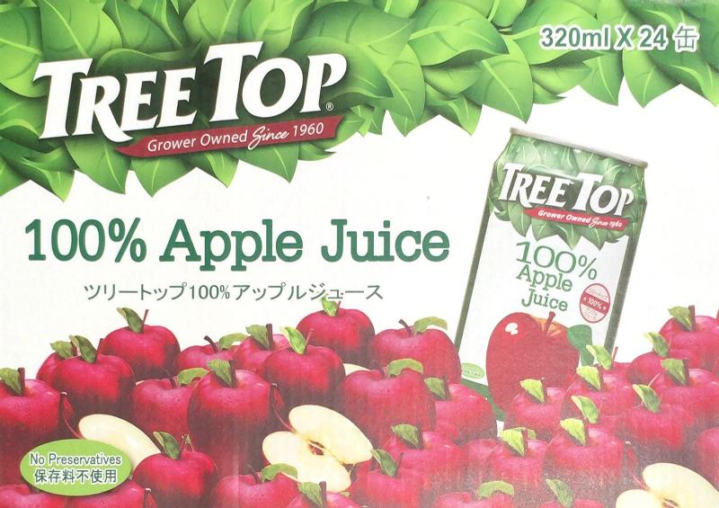 [2]が投稿したTREETOP 100% アップルジュースの写真