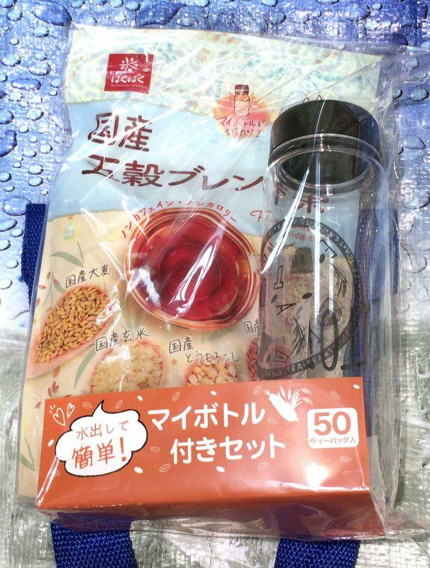 [2]が投稿したはくばく 国産五穀ブレンド茶 マイボトル付きの写真