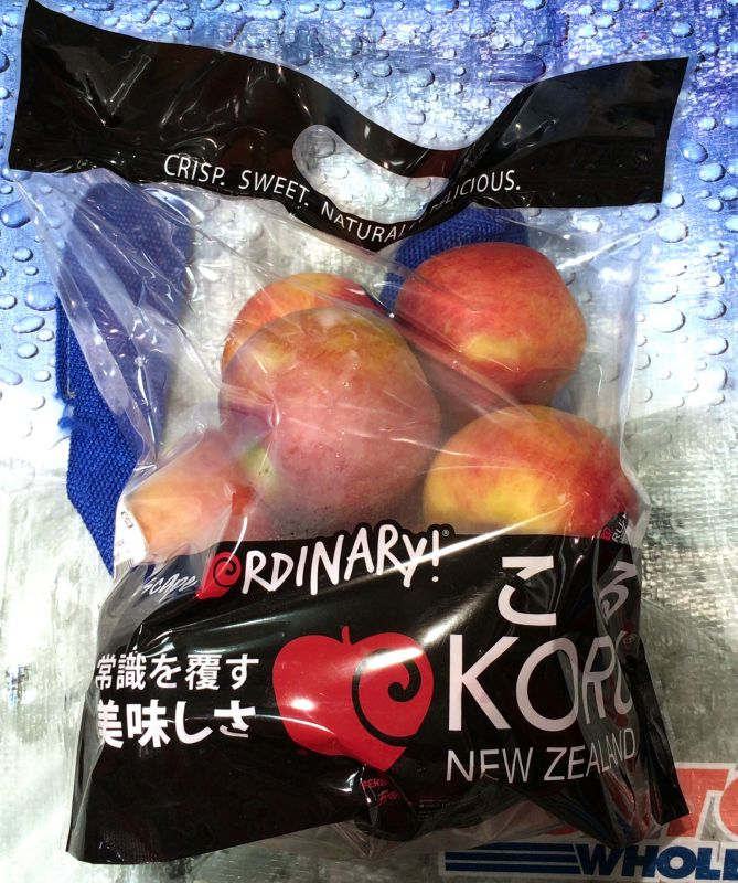 [2]が投稿したこるりんごの写真