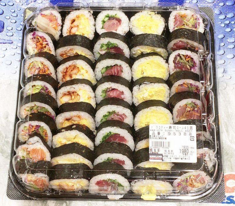 [2]が投稿したカークランド パラエティー寿司ロールの写真