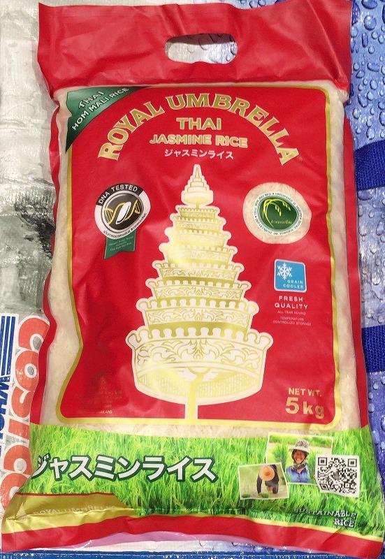 [2]が投稿した伊藤忠食糧 ジャスミンライスの写真