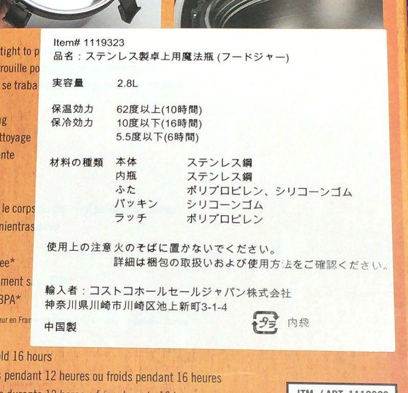 [3]が投稿したSTANLEY 真空保温調理器の写真