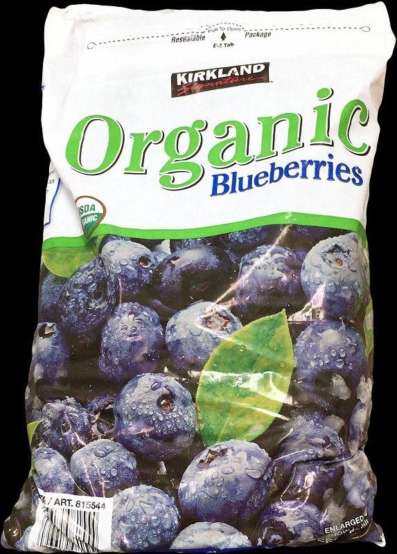 [2]が投稿したカークランド オーガニック 冷凍ブルーベリーの写真