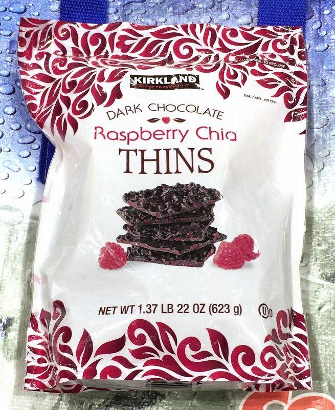 [2]が投稿したカークランド ラズベリー&チアシード ダークチョコレートの写真