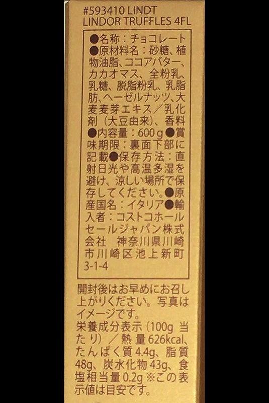 [3]が投稿したリンツ リンドール トリュフチョコレート 4フレーバ アソートの写真