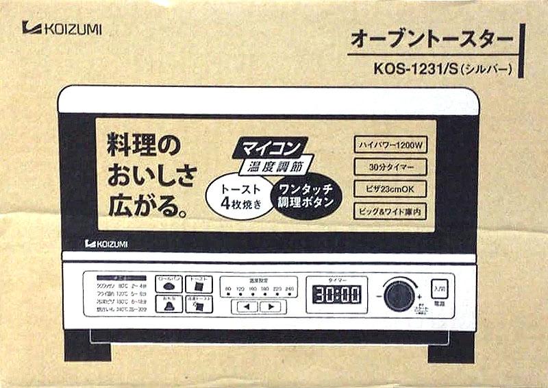 [2]が投稿したKOIZUMI トースターオーブン KOS-1231/Sの写真