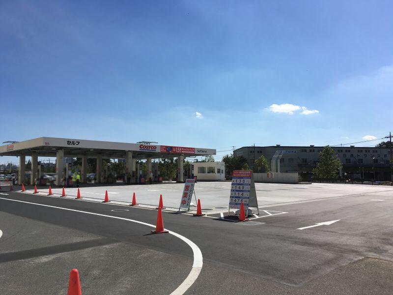 カノンさん[37]が投稿したガスステーション (ガソリンスタンド) の写真