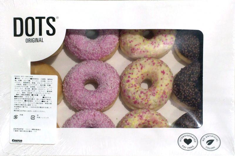 [2]が投稿したDOTS ORIGINAL ドーナッツの写真