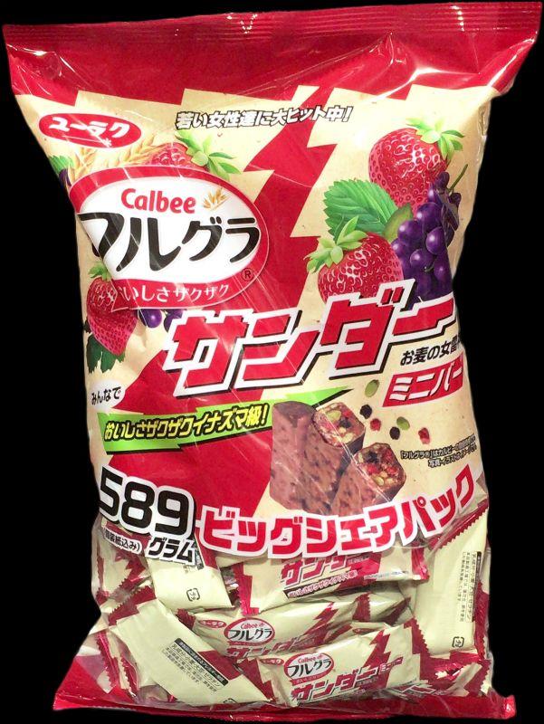 [2]が投稿した有楽製菓 フルグラサンダーミニバーの写真