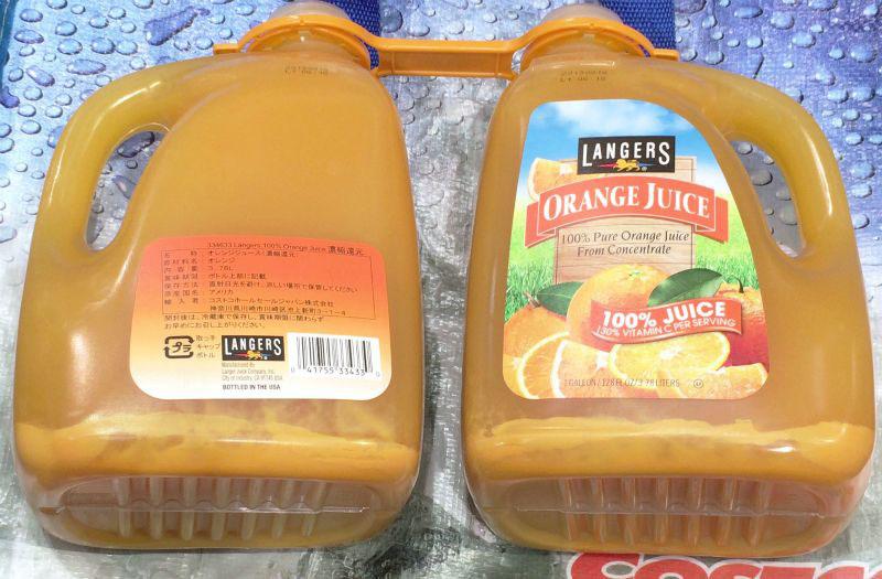 [2]が投稿したLANGERS ランガーズ オレンジジュースの写真