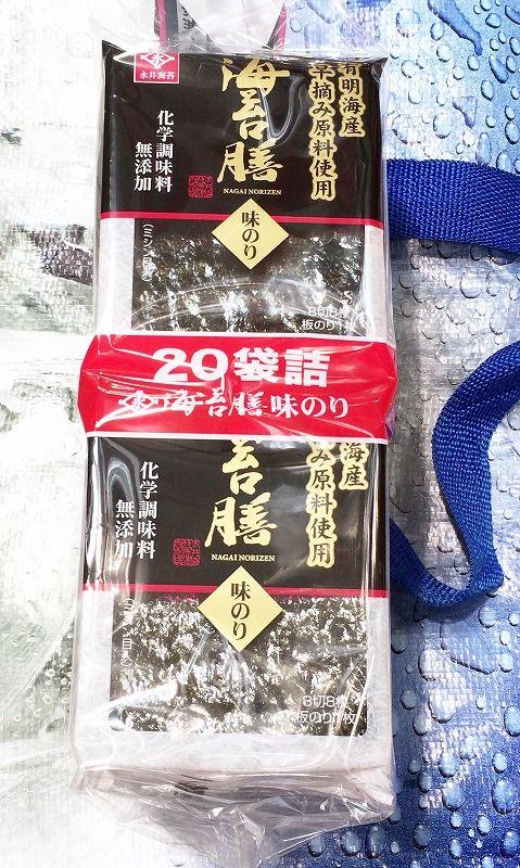 [2]が投稿した永井海苔 海苔膳20袋の写真