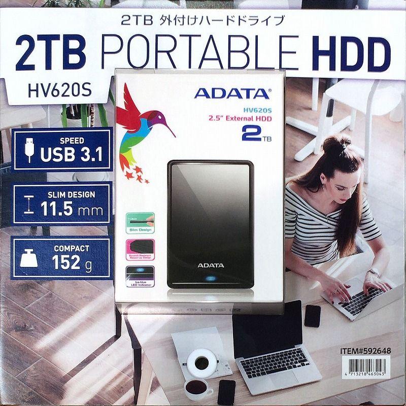 [2]が投稿したADATA ポータブル外付けHDD 2TB HV620Sの写真
