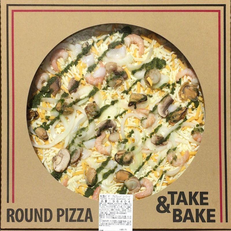 [2]が投稿したカークランド テイクベイク 丸型ピザ アルフレッドシーフードの写真