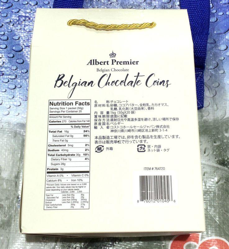 [30]が投稿したアルベルト ベルギー コインチョコレート ALBERT Belgium Chocolate Coinsの写真
