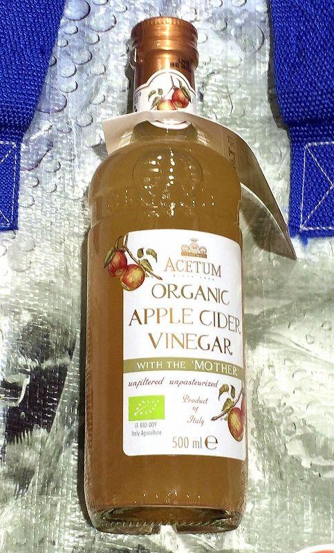 [2]が投稿したACETUM オーガニック アップルビネガーの写真