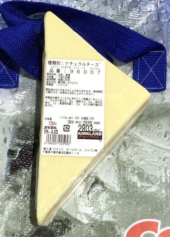 [3]が投稿したBEECHAR'S ビーチャーズ フラッグシップチーズの写真