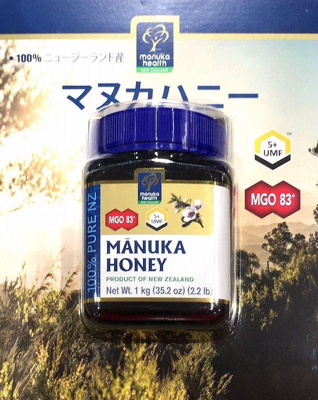 [2]が投稿したMANUKA HEALTH マヌカヘルス マヌカハニー MGO83+ UMF5+の写真