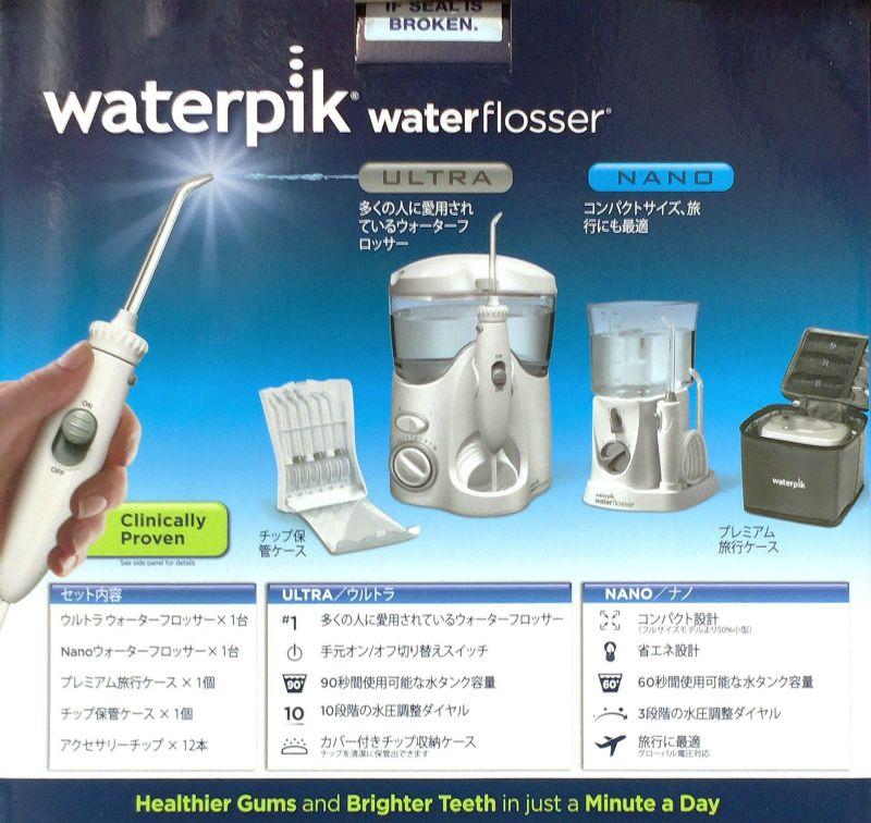 [2]が投稿したWATERPIK ウォーターフロッサー(口腔内洗浄器)WP-140Jの写真