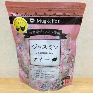久順銘茶 Mug&Pot ジャスミンティー