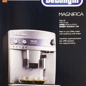 DELONGHI(デロンギ) カプチーノ エスプレッソメーカー BAR41 (イタリア製)