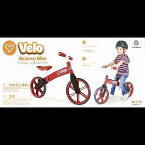Y-Volution Yヴェロ バランスバイク