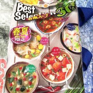 ひかり味噌 春雨スープ 春夏限定 Best Selection 30食