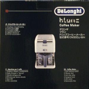 デロンギ ブラン ドリップコーヒーメーカー CJ300J-WH