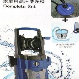 AR BLUE CLEAN 高圧洗浄機