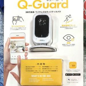 Q-See Q-Guard ワイヤレスセキュリティカメラ QCW3MP