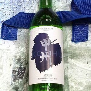 大和葡萄酒 甲州ワイン