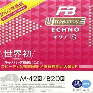 古河電池 エクノ ECHNO IS UltraBattery