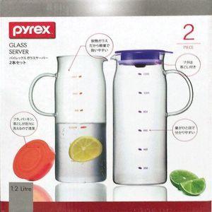 PYREX ピッチャー2個セット