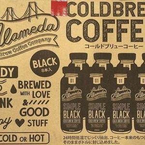 アラメダ コールドブリューコーヒー