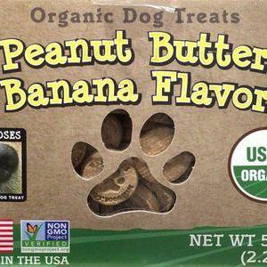 ウェットノーズ 5バウンド オーガニック ピーナッツバター&バナナ 犬用スナック