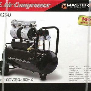 MASTERGRIP オイルレス エアーコンプレッサー NCS00254J
