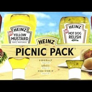 ハインツ ピクニックパック HEINZ PICNIC PACK 4P