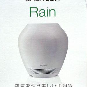 BALMUDA Rain(レイン) 気化式加湿器 ERN-1100SD-WK