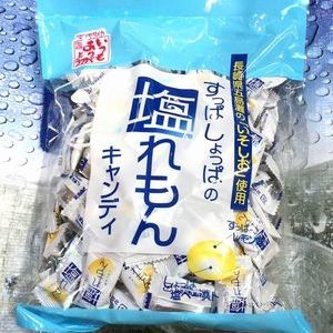 松屋製菓 塩レモンキャンディ