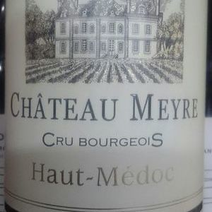 Chateau Meyre (シャトーメール)
