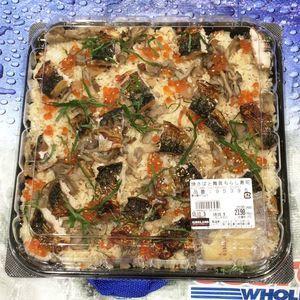 焼きさばと舞茸ちらし寿司