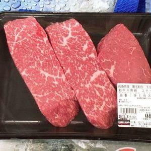 カークランド 黒毛和牛 モモ 4等級 ステーキ