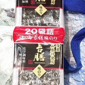 永井海苔 海苔膳20袋