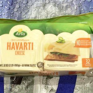 Arla Dofino(ドフィーノ) クリーミィハバティ デリスライス チーズ