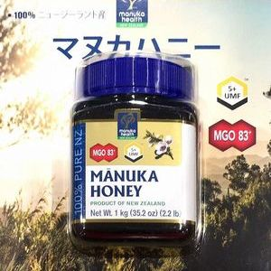 MANUKA HEALTH マヌカヘルス マヌカハニー MGO83+ UMF5+
